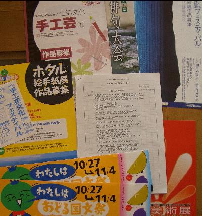 070512国文祭.JPG
