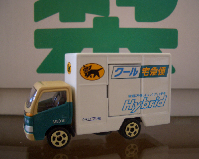 070904ミニカー1.JPG