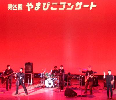 071125やまびこコンサート.JPG
