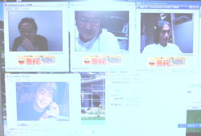 080624TV会議.jpg