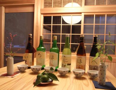 081013利き酒.jpg