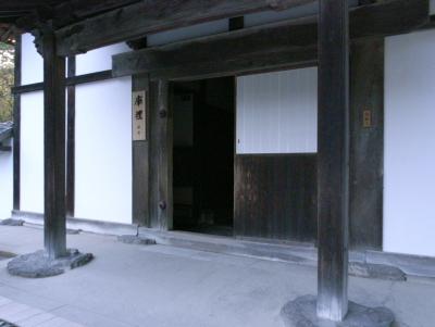 081021端巌寺2.jpg