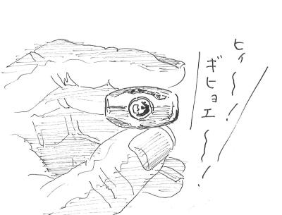 081104目薬.jpg