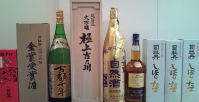 081229お酒.jpg