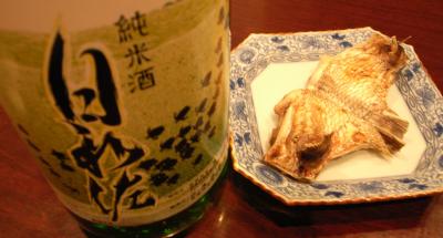 090217+鯛.JPG