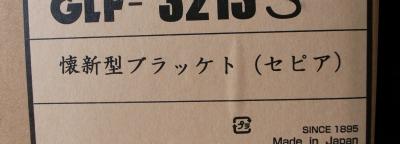 100630-2.JPG