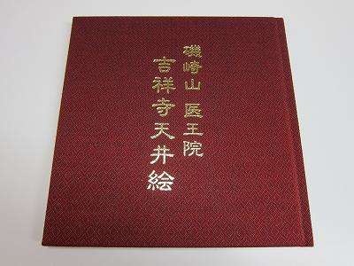 120120-3.jpg