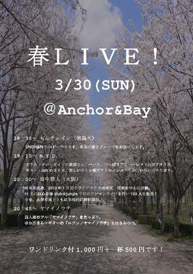 20140330春ライブ.jpg