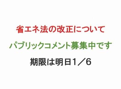 20150105080017_00001.jpg
