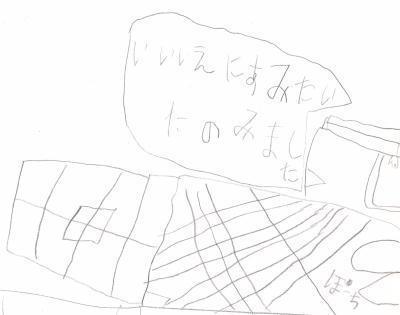 20161110212828_00001.jpg