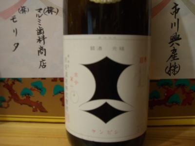 剣びしCIMG3421.JPG
