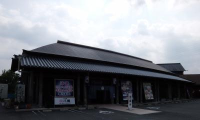 うどん亭.JPG
