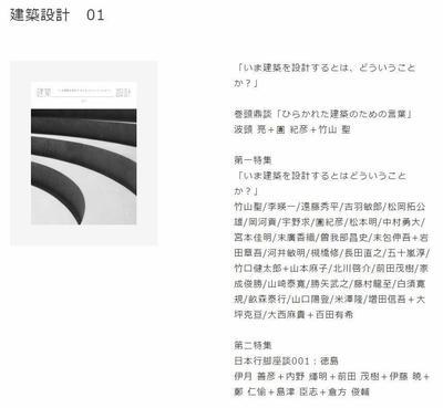 スクリーンショット 2017-09-04 12.40.04.jpg
